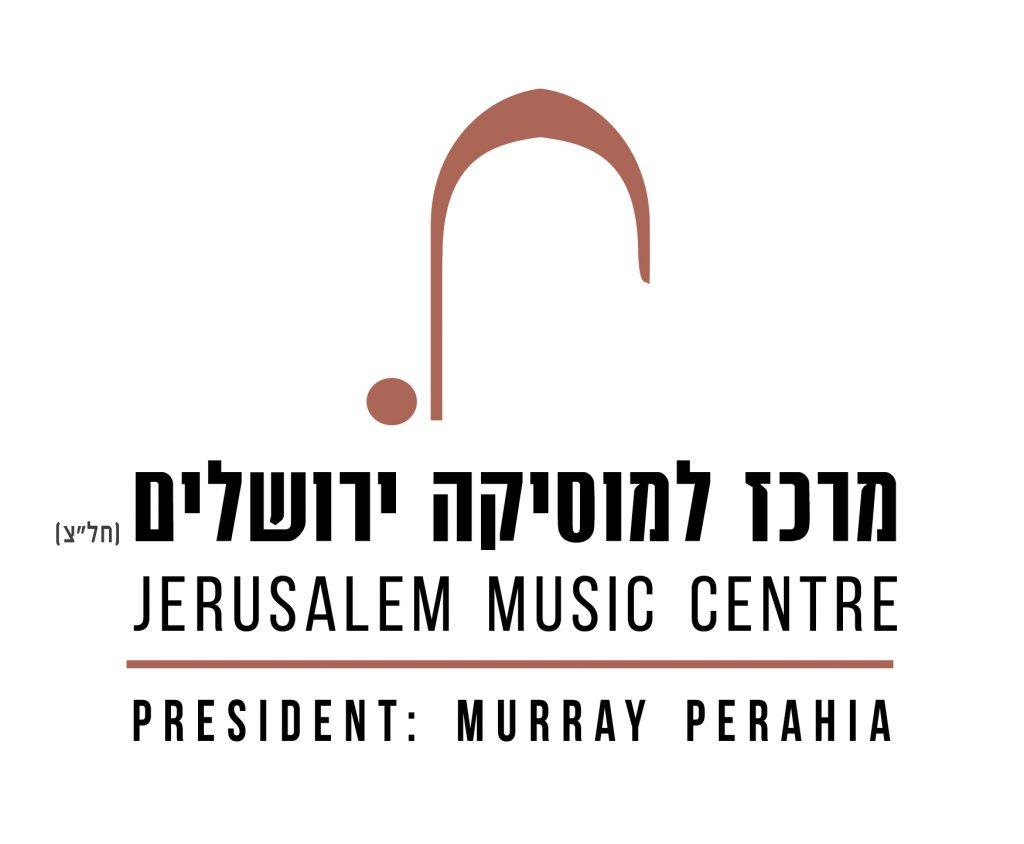 Logo JMC Eng (1)